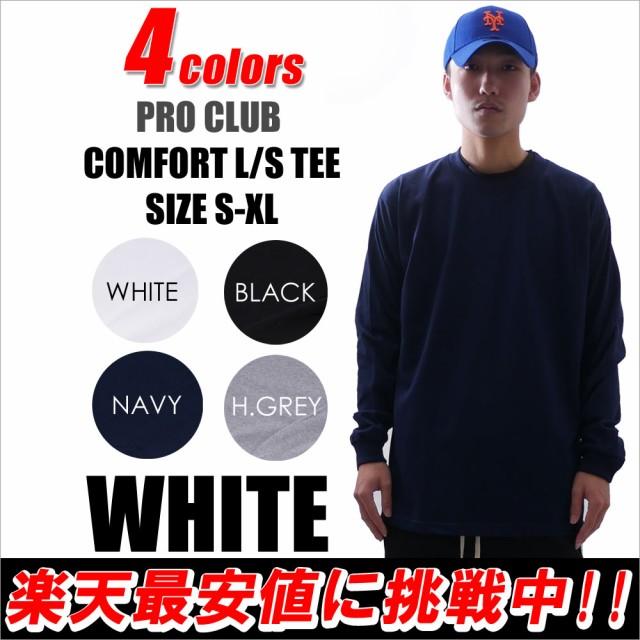 PRO CLUB (プロクラブ) コンフォート 長袖Tシャツ...
