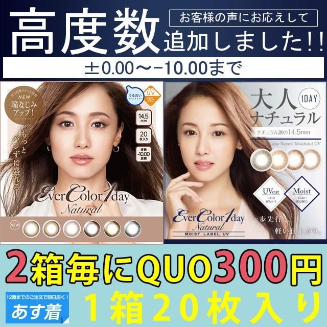 ★新色予約販売 【あす着】送料無料 DIA 14.5mm ...