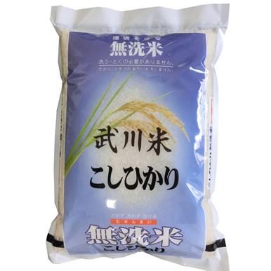【送込】新米 「特A」受賞(前年) 29年産 無洗米...
