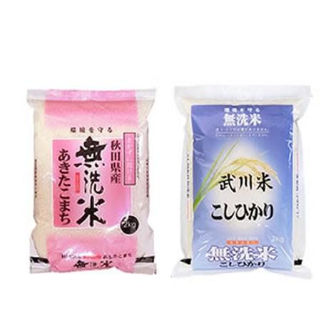 【送込】無洗米 秋田県産あきたこまち2kgと無洗米...