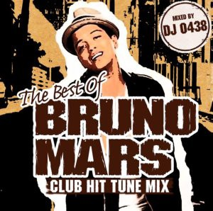【洋楽CD・MixCD】The Best of Bruno Mars -Club ...