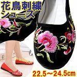 つま先花刺繍大人女子布シューズ【黒、赤】