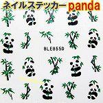 パンダ3Dネイルステッカー(BLE855D)【ネコ...