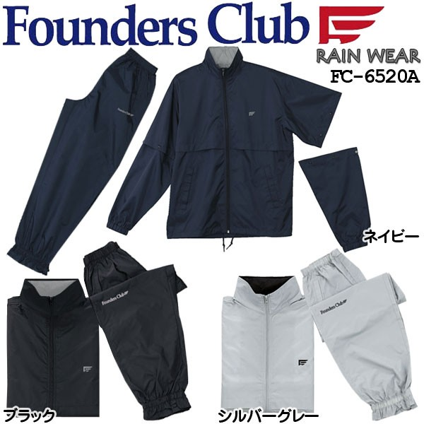 ファウンダース メンズ ゴルフウェア 2Way レイン...