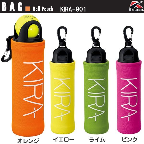 キャスコ ボールポーチ KIRA-901