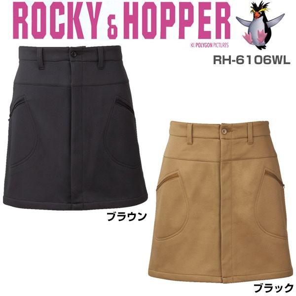 ロッキー&ホッパー レディース ゴルフウエア ボ...
