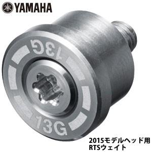 ヤマハ インプレスX 2015年 リミックスドライバー...