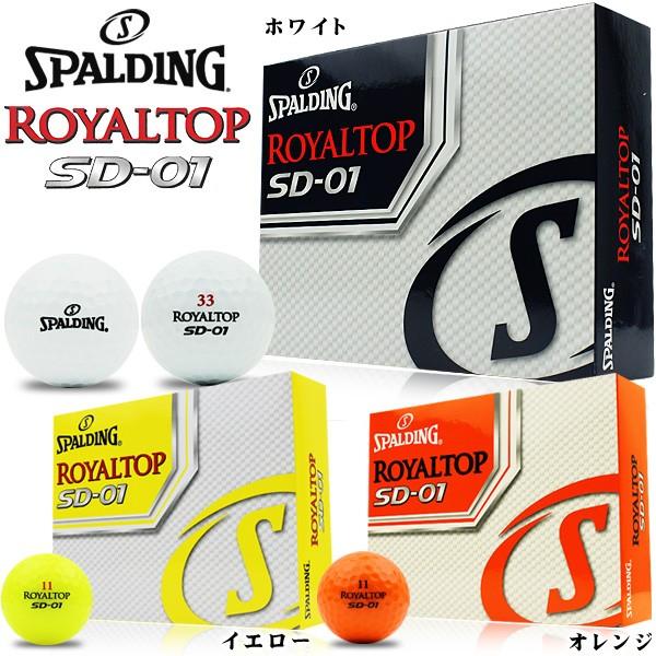 スポルディング ロイヤルトップ SD-01 ゴルフボー...