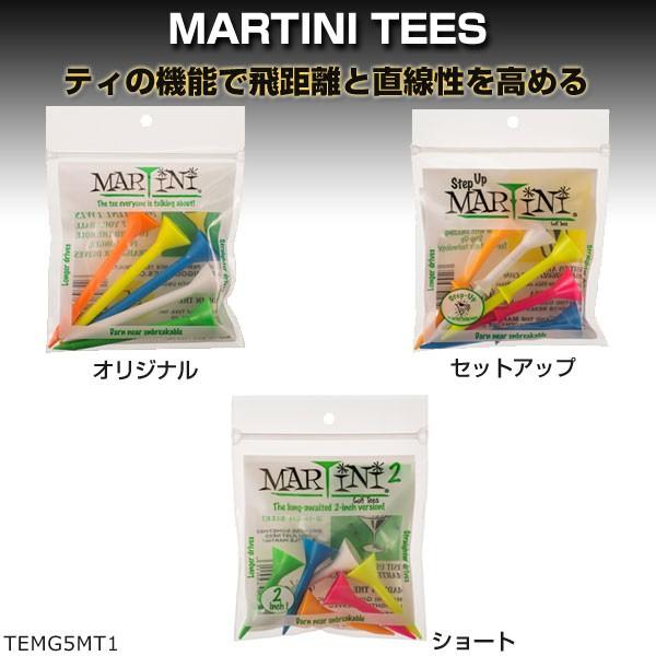 ヤマニゴルフ マティーニ ゴルフティ TEMG5MT1