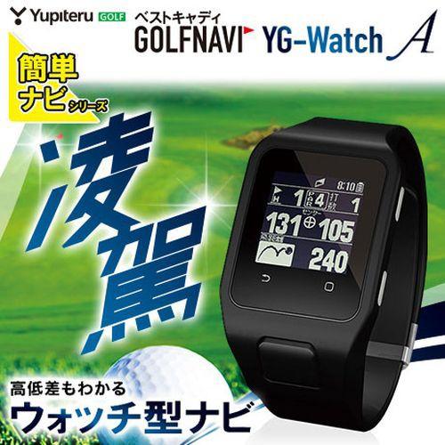 【ポイント10倍】 ユピテル YUPITERU 腕時計型 GP...