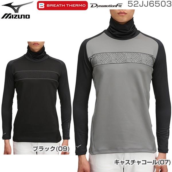 ミズノ MIZUNO メンズ ゴルフウェア ブレスサーモ...