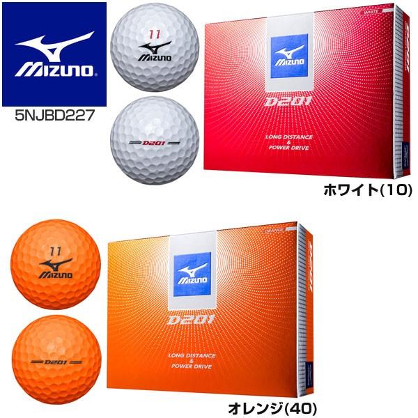 ミズノ ゴルフボール D201 1ダース(12球入り) 5NJ...