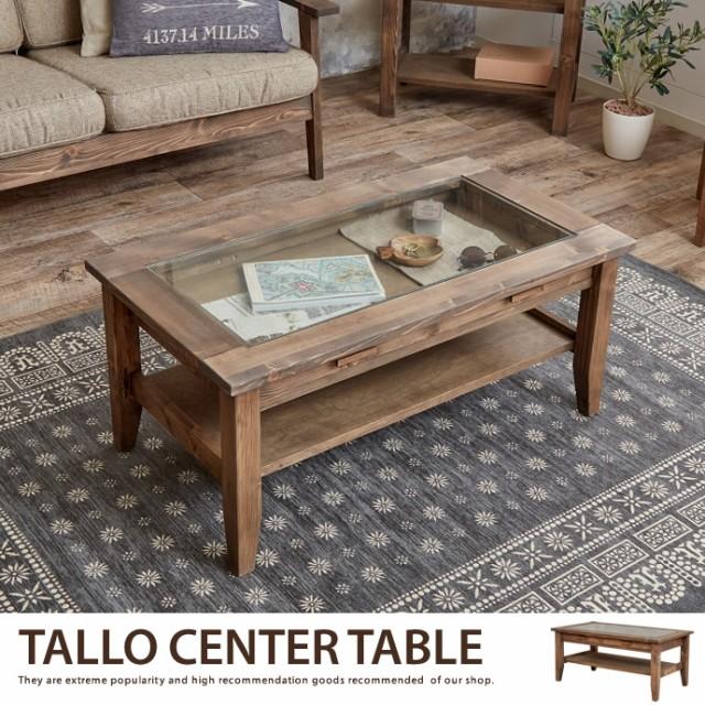【g1798】テーブル テーブル ローテーブル コレク...