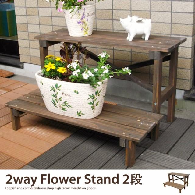 【g45099】2Way Flower Stand 2段 フラワースタン...
