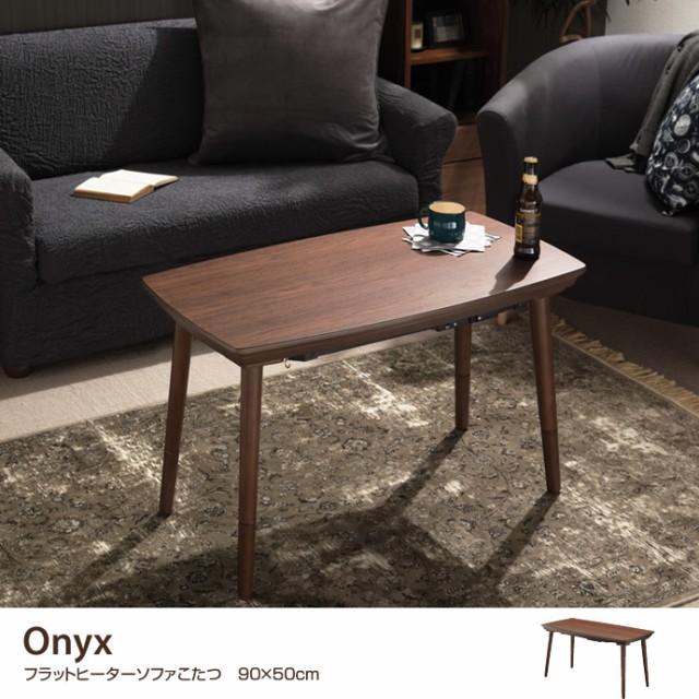 【g105175】Onyx こたつ こたつテーブル テーブル...