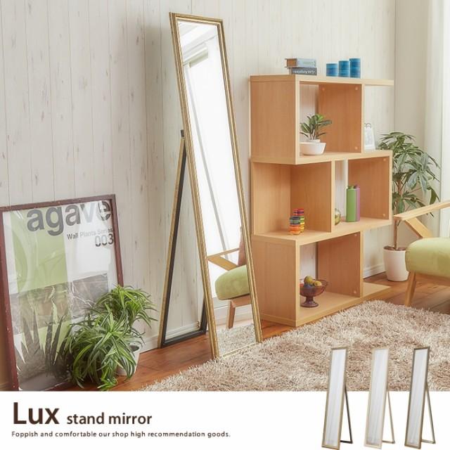 【g11263】Lux スタンドミラー 全身鏡 姿見 鏡 ミ...