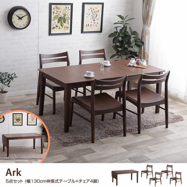 【g28411】【5点セット】 テーブル 130 机 伸長式...