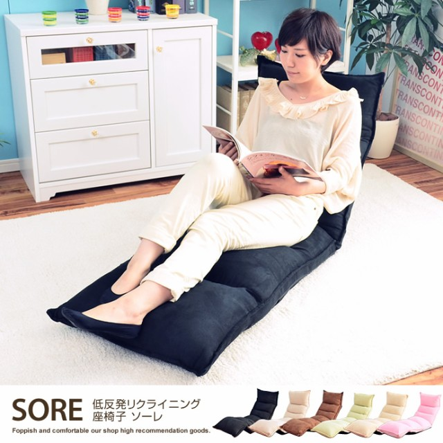【g102012】座椅子 座イス 座いす Lサイズ 腰痛 ...