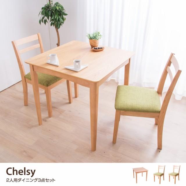 【g106163】2人用 ダイニングセット テーブル チ...