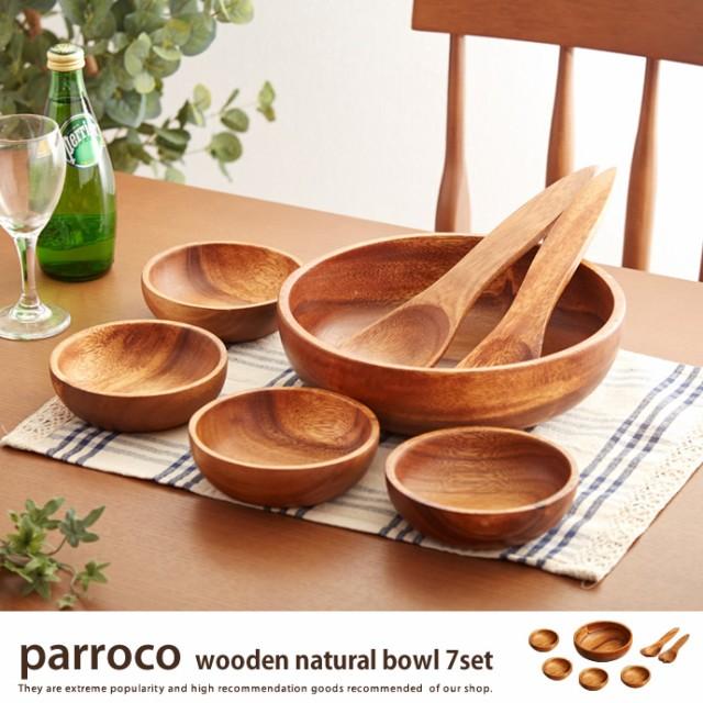 【g11281】parroco wooden natural set ラウンド...