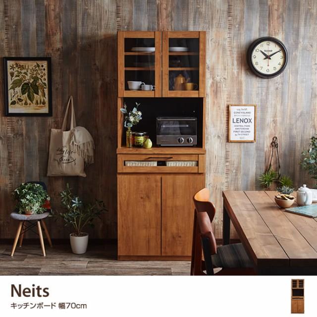 【g28406】Neits キッチンボード 食器棚 可動棚 ...