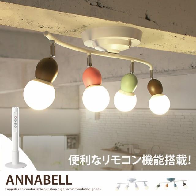 【g3078】照明 シーリングライト リモコン付 LED ...