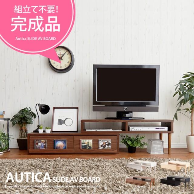 【g89001】【完成品】テレビ台 テレビボード コー...