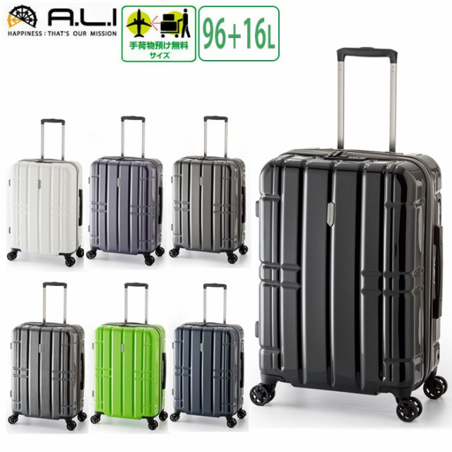 71ed65fd90 キャリーケース スーツケース Lサイズ ALI-MAX28 全7色96-112L 7泊~ 大 ...