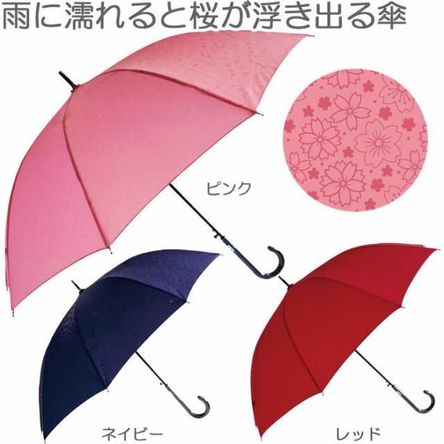 傘 レディース ジャンプ傘 長傘 雨傘 10本骨 撥水...