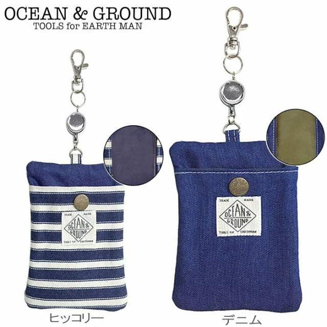 【郵 メール便 対応】OCEAN&GROUND/オーシャン&...