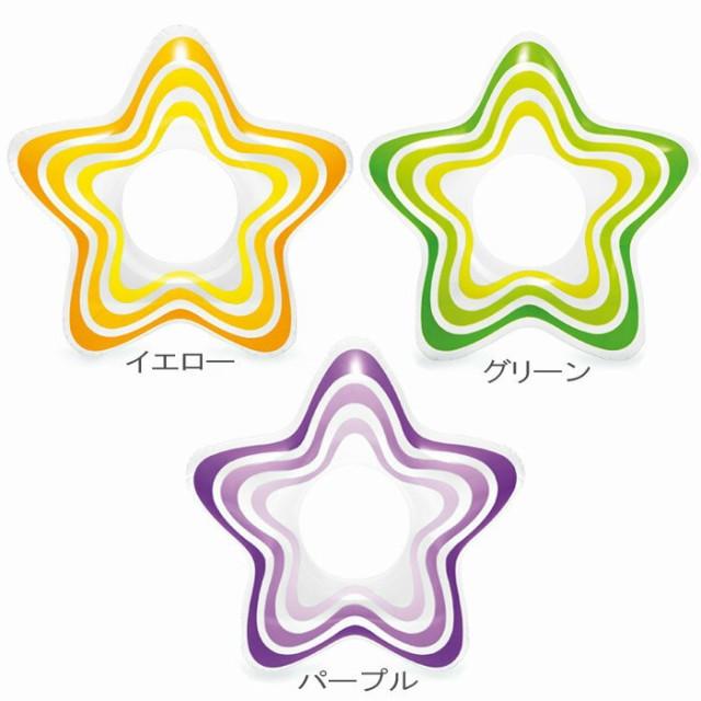 浮き輪 大人 インテックス INTEX 59230 STAR RING...
