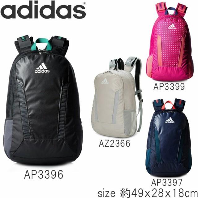 11aa42e62582 リュック アディダス スポーツバック リュックサック バックパック リュック エンセイ デイパック adidas bip48 通学