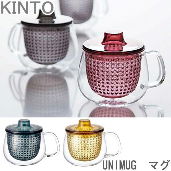 KINTO UNIMUG ティーポット ガラス 茶こし付き マ...