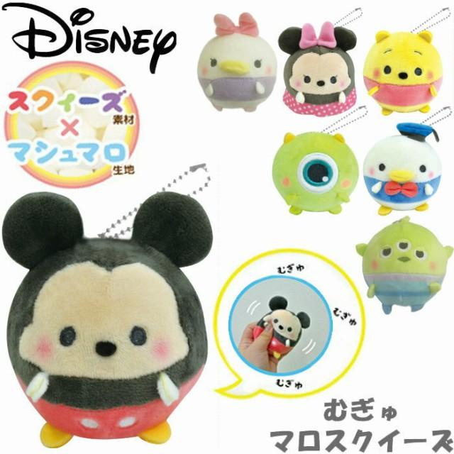 ディズニー Disney スクイ—ズ むぎゅ マロスクイ...