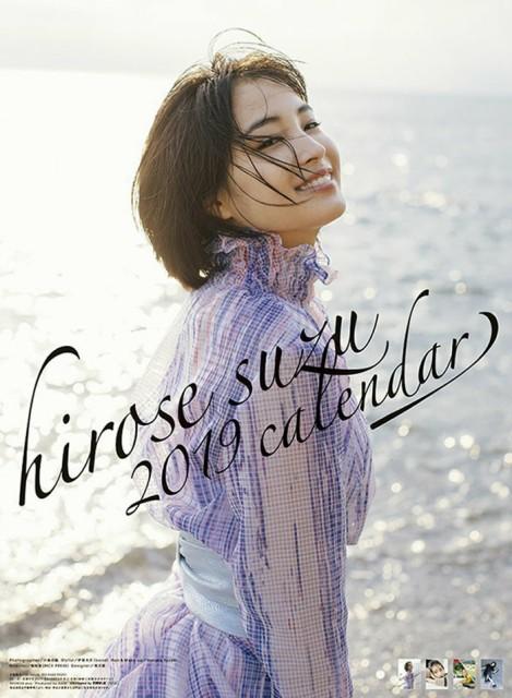 カレンダー 2019年 アイドル  壁掛け 壁掛けカレ...