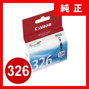 純正インク キャノン BCI-326C (シアン) インク...