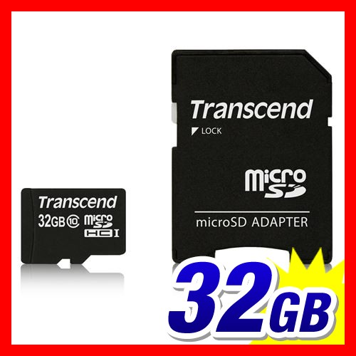microSDカード 32GB class10 133倍速 SD変換アダ...