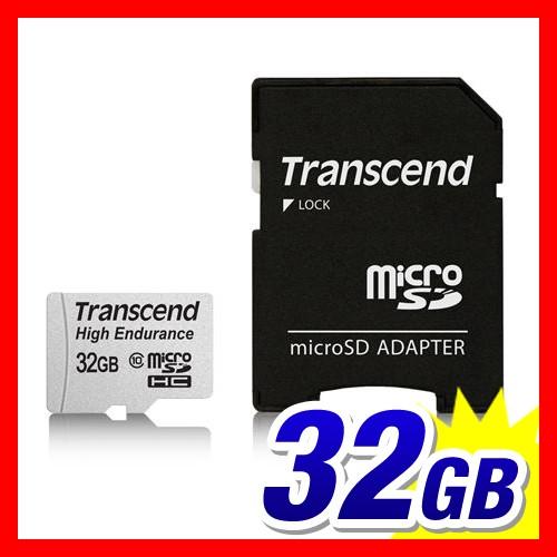 【送料無料】高耐久 microSDカード 32GB Class10 ...