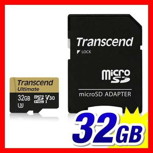 【送料無料】microSDカード 32GB Class10 UHS-I U...