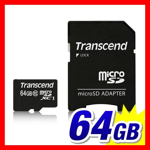 【送料無料】microSDカード 64GB Class10 SD変換...