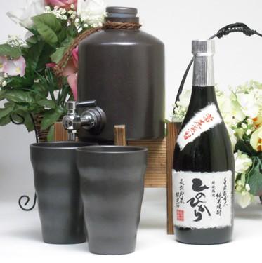 送料無料!焼酎サーバーセット豪華版(恒松酒造 ...