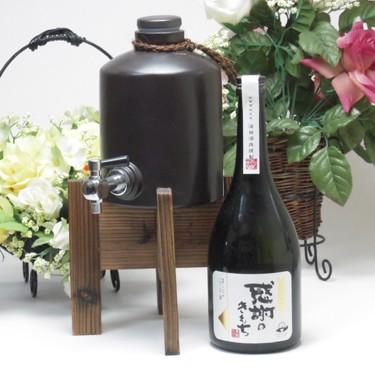 【緊急福袋10セット限定】焼酎サーバーセット(濱...