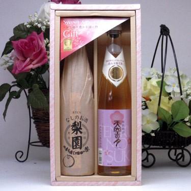 【限定送料無料】甘く香り豊かな贈り物Sweet&Sce...