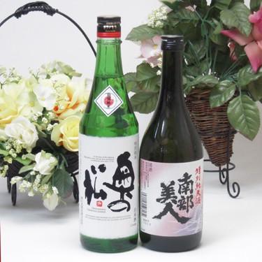 【第2弾】東北限定地酒特別純米酒日本酒2本セッ...