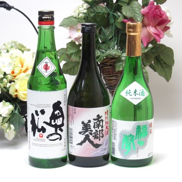 【第2弾】じざけや限定地酒特別純米酒日本酒3本セ...