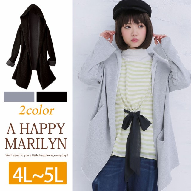 4L〜5L/切りっぱなしデザイン スエット素材 長袖 ...
