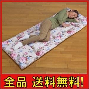 【送料無料!ポイント2%】冬用花柄 固綿入り三層...