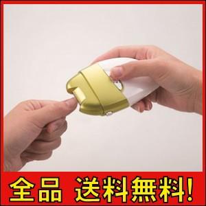 【送料無料!ポイント2%】電動爪削り リーフ  ネ...