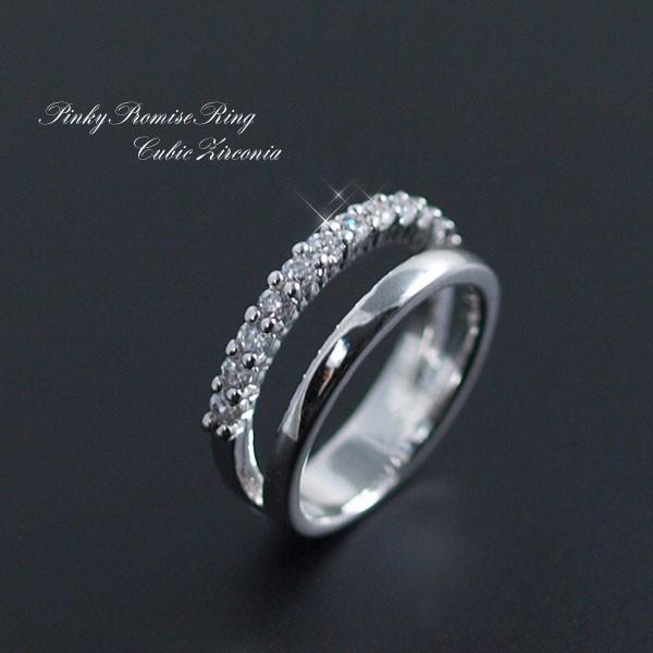 ピンキー リング 指輪  キュービックジルコニア 1...