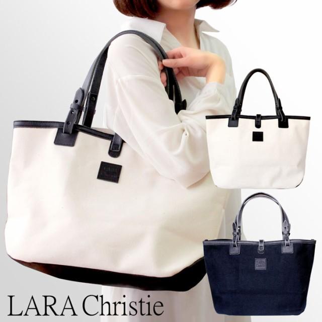LARA Christie ララクリスティー ドレスデン 4号...